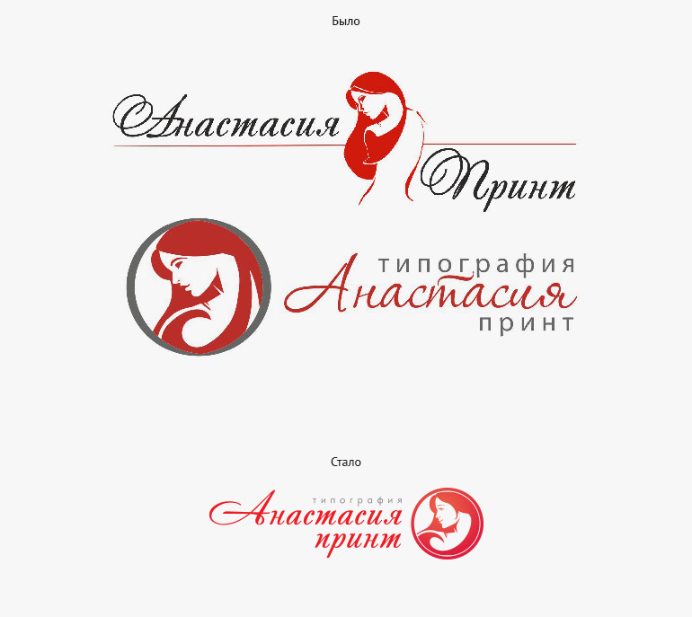 Дизайн логотипа типографии