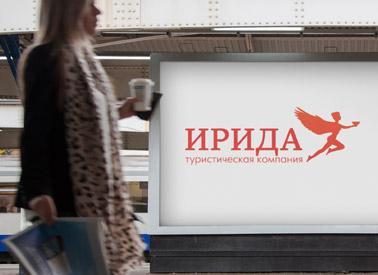 Логотип туристической компании