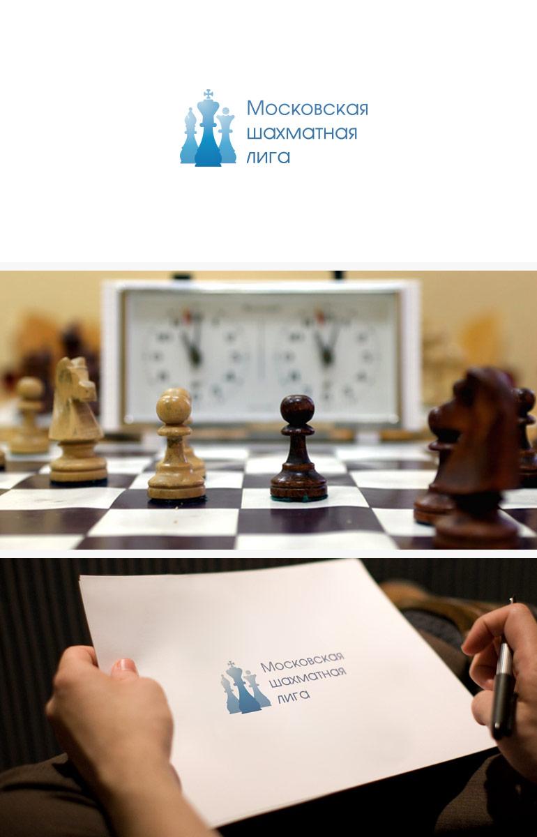 Логотип для Московской шахматной лиги
