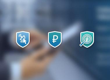 Иконки для сайта